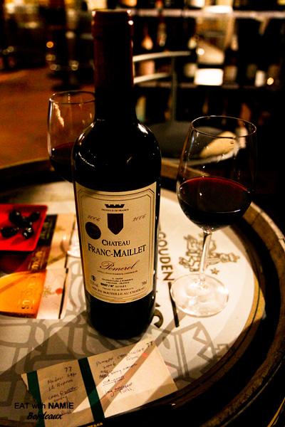 wine-more-2