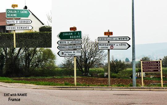 road-2-1