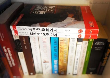 my-book-1